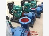歷城潛水混流泵#1800QZB-100潛水混流泵價格
