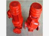 ISG125-200管道泵大型供水泵】左口立式管道穩壓泵火爆圍購