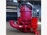 阳东清淤潜水泥沙泵】砂浆泵A绞吸船排沙泵强耐磨