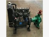 骏马热水循环清水泵三相电动2.2千瓦微型离心泵工作原理