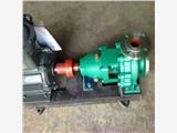 東阿耐酸單級化工泵IH125-100-200市場行情