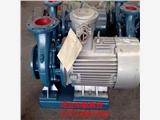 四川昭觉ISW150-160A管道泵&卧式离心管道泵