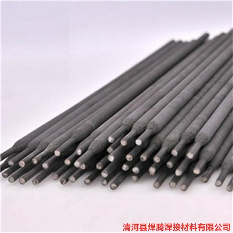 TM66耐磨焊条TM60耐磨焊条价格