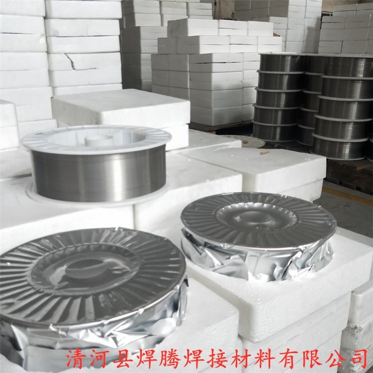 D798耐磨堆焊焊絲 D798耐磨堆焊藥芯焊絲