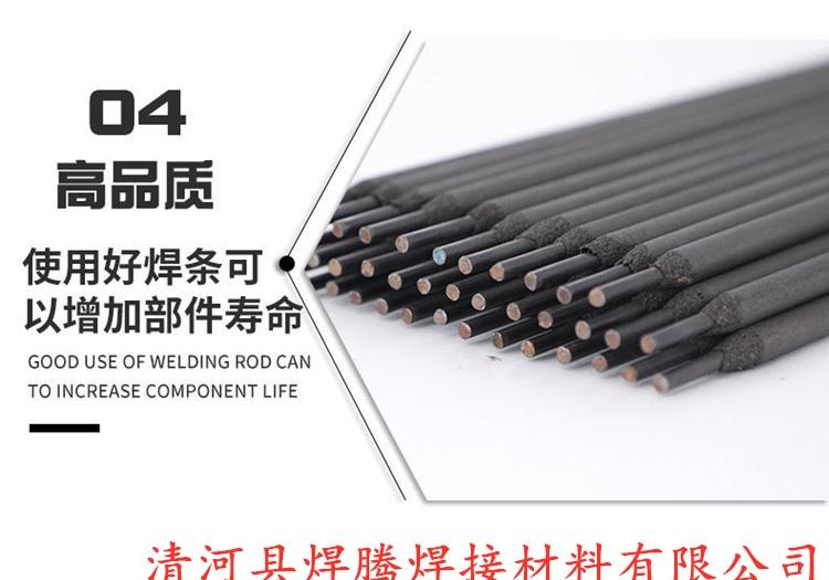 水泥廠輥壓機ZD510輥壓機專用耐磨焊條ZD510堆焊焊條