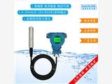 深圳華天儀表HPT-34分體投入式液位傳感器