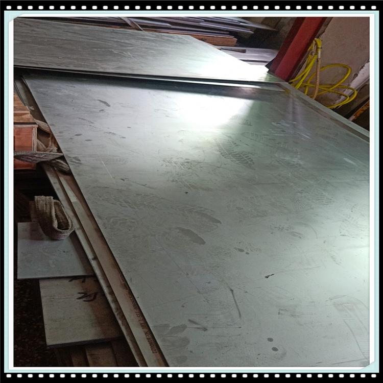 純鐵板—純鐵薄板 —純鐵棒 —純鐵六角棒