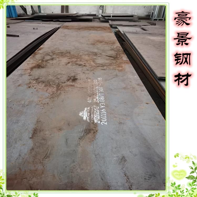 四川MN500_西安MN500_重慶MN500高強度耐磨板