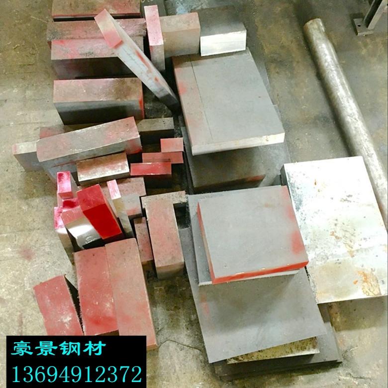 1.4542沉淀硬化型鋼板 630耐熱鋼板