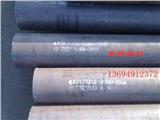 3CR17MO優質不銹鋼 四川3CR17MO實心棒180 120