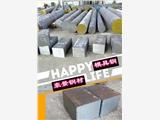 A2工具鋼批發 A2鋼材零切 A2模具鋼零售