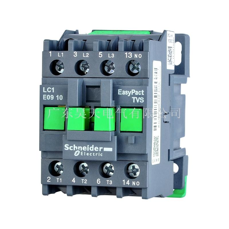臺灣施耐德代理商 LC1D50F7C接觸器原裝正品