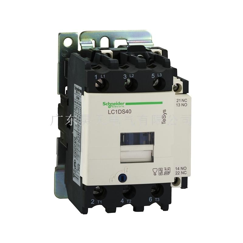 貴州施耐德代理商LC1D50AQ7C接觸器原裝正品