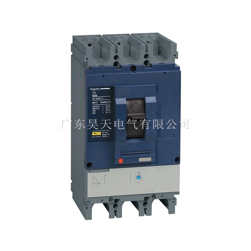 四川施耐德代理商EZD400M斷路器原裝正品