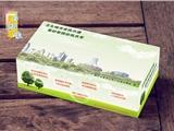 南宁中山街道办事处广告盒装纸巾