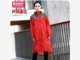 高品质户外徒步雨衣制造-户外雨衣贴牌-山东浩宇服饰