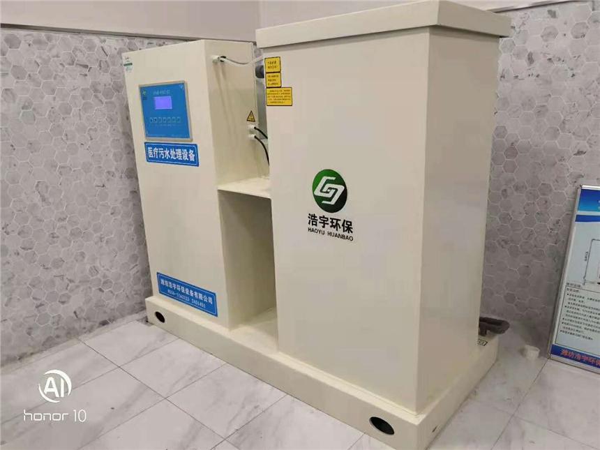 新闻:中山市牙科美容医疗污水处理设备厂家直销