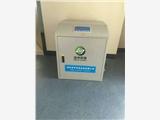 新闻:闵行区体检中心污水处理设备联系电话