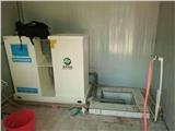 新闻:崇明县社区医疗污水处理设备厂家直销
