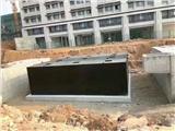 新闻:澳门半岛社区污水处理器械厂家直销