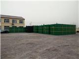 新聞:衢州市小型診所污水處理設備廠家直銷