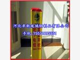 耐用抗晒玻璃钢警示桩 水利标志桩 通信提示桩警示桩