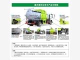 連云港國六餐廚垃圾車-8方餐廚垃圾車參數
