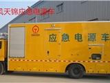 買550kw歐曼國5移動發電車產品質量優