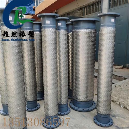 耐腐蝕鋼襯四氟金屬軟管 河北超然 蒸汽金屬軟管加工定制