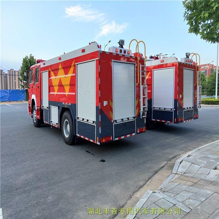 廠家 福田八噸消防車