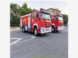 山东济南消防车厂家-重汽八吨泡沫消防车销售-湖北丰百消防车厂家|图片|参数|价格