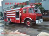 黑龍江8噸泡沫消防車哪里有賣,泡沫消防車廠家銷售點