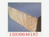 廣西壯族自治區巖棉保溫隔音板調價信息