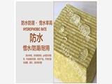 鄂州市半硬质岩棉板市场报价