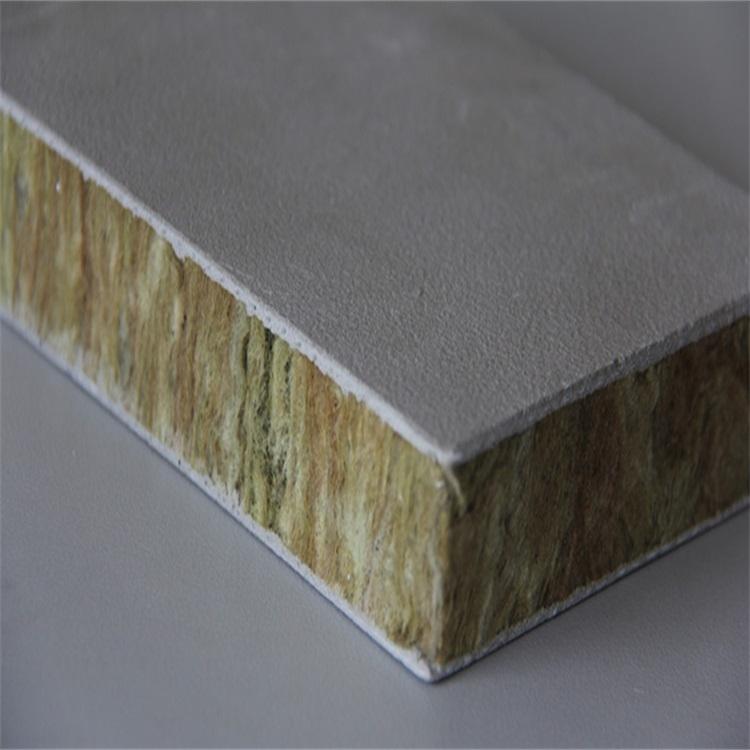 外墻屋面巖棉保溫板  建筑外墻巖棉保溫板一立方價格