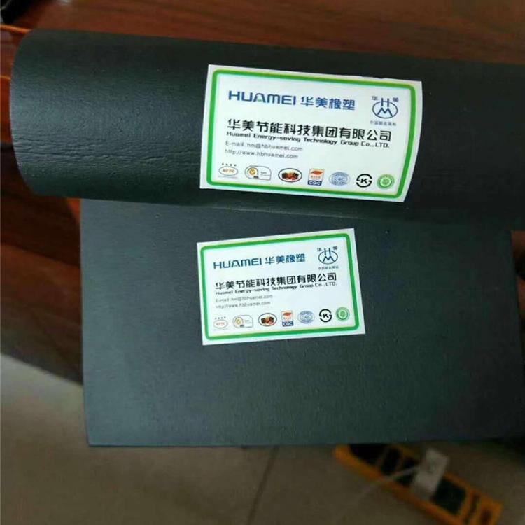迪庆藏族自治州德钦县隔音鸡蛋面工厂直销(华美节能科技集团有限公司)
