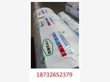 宜昌?#34892;?#23665;县屋顶阳光隔热棉厂家用途广泛