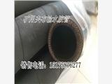 礦用橡膠管 夾布輸水橡膠管 大口徑橡膠管 河北膠管廠