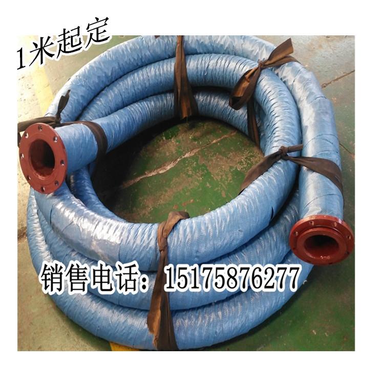 2寸夾布線膠管 A機械設備用夾布輸水膠管A法蘭橡膠管