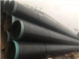 天然气输送3pe防腐钢管厂家直销