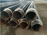 上海聚氨酯预制直埋保温管  高密度聚乙烯外护管
