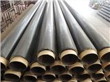 晋城聚氨酯预制直埋保温管厂家热力管道保温集体供暖保温管