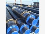 聚氨酯預制直埋保溫管廠家