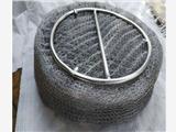 产地货源丝网除沫器Q235丝网除雾器 支持定制丝网破沫器