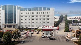 湖北江南专用特种汽车有限企业