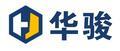 廊坊華駿保溫材料有限公司