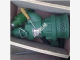 QYW25-70风动潜水泵-QYW25-70风动潜水泵厂家
