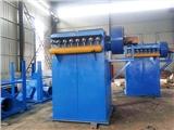 脉冲除尘器 净泽环保质量保证 脉冲袋式除尘器