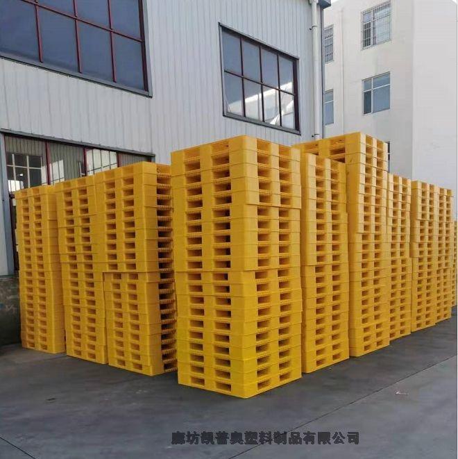 聊城市塑料托盤-廠家凱普奧哪里的工廠