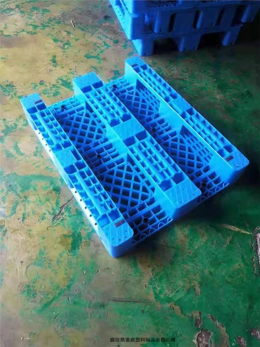 濟源叉車塑料托盤生產托盤廠家-終身質保